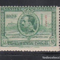 Sellos: SAHARA, 1929 EDIFIL Nº 26 /**/ . Lote 186454166