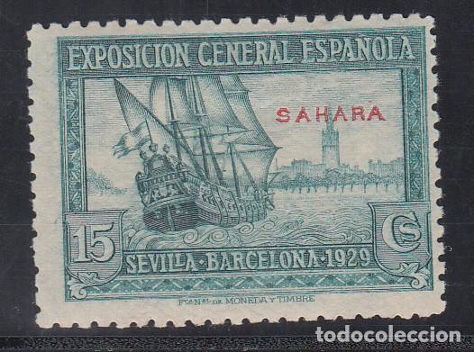 SAHARA, 1929 EDIFIL Nº 27 /*/ (Sellos - España - Colonias Españolas y Dependencias - África - Sahara)