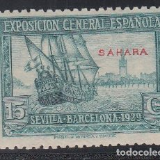 Sellos: SAHARA, 1929 EDIFIL Nº 27 /*/ . Lote 186454192