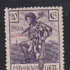 Sellos: SAHARA, 1929 EDIFIL Nº 28 /**/ . Lote 186454282