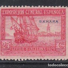 Sellos: SAHARA, 1929 EDIFIL Nº 29 /**/ . Lote 186454357