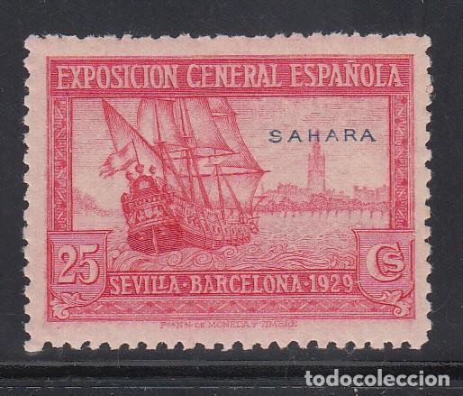 SAHARA, 1929 EDIFIL Nº 29 /**/ (Sellos - España - Colonias Españolas y Dependencias - África - Sahara)