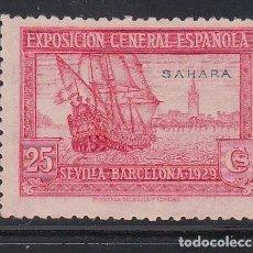 Sellos: SAHARA, 1929 EDIFIL Nº 29 (*). Lote 186454415