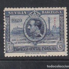 Sellos: SAHARA, 1929 EDIFIL Nº 31 /*/ . Lote 186454478