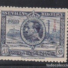 Sellos: SAHARA, 1929 EDIFIL Nº 31 /**/ . Lote 186454800
