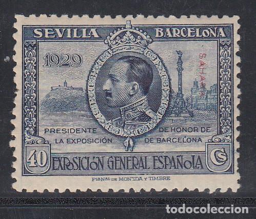 SAHARA, 1929 EDIFIL Nº 31 /*/ (Sellos - España - Colonias Españolas y Dependencias - África - Sahara)