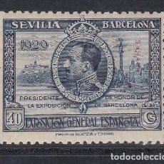 Sellos: SAHARA, 1929 EDIFIL Nº 31 /*/ . Lote 186454831