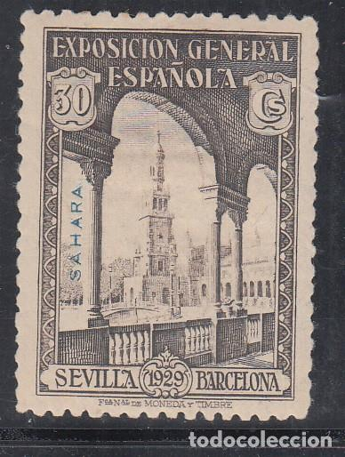 SAHARA, 1929 EDIFIL Nº 30 /*/ (Sellos - España - Colonias Españolas y Dependencias - África - Sahara)