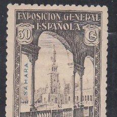 Sellos: SAHARA, 1929 EDIFIL Nº 30 /*/ . Lote 186454863