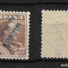 Sellos: ESPAÑA TANGER 1930 EDIFIL 69 - 10 PTS. ** - 3/1. Lote 187116722