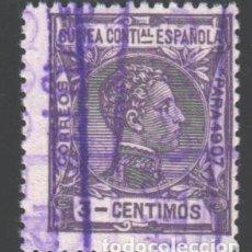 Timbres: GUINEA, 1907 EDIFIL Nº 45. Lote 187117306