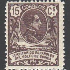 Sellos: GUINEA, 1909 EDIFIL Nº 63 /*/. Lote 187120316