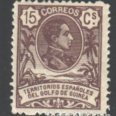 Sellos: GUINEA, 1909 EDIFIL Nº 63 /*/. Lote 187120335