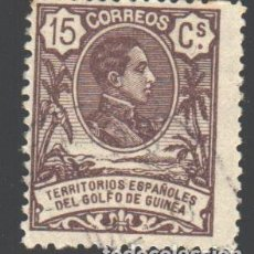 Sellos: GUINEA, 1909 EDIFIL Nº 63 /*/. Lote 187120360