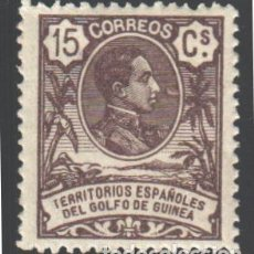 Sellos: GUINEA, 1909 EDIFIL Nº 63 /*/. Lote 187120381