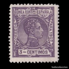 Selos: GUINEA.1907.ALFONSO XIII.3C.MN. EDIFIL.45. Lote 187141146
