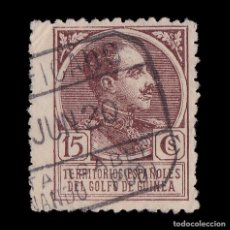 Sellos: GUINEA 1919.ALFONSO XIII.15C.CASTAÑO.USADO.EDIFIL.132 . Lote 187185775