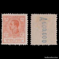 Selos: GUINEA.1920.ALFONSO XIII.15C.MN.EDIFIL.145.Nº 000,000. Lote 187188978