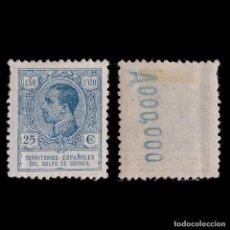 Selos: GUINEA.1920.ALFONSO XIII.25C.MN.EDIFIL.147.Nº000,000. Lote 187189306