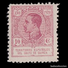 Selos: GUINEA.1920.ALFONSO XIII.10C.CARMÍN.NUEVO**MNH.EDIFIL.144. Lote 187189883
