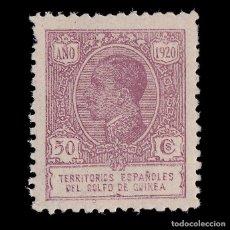 Sellos: GUINEA.1920.ALFONSO XIII.50.LILA. NUEVO** MNH.EDIFIL.150. Lote 187190812