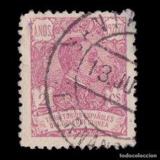 Selos: GUINEA.1922.ALFONSO XIII.2C.LILA ROSA USADO.EDIFIL.155. Lote 187191896