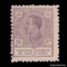 Sellos: GUINEA.1920.ALFONSO XIII.10P.MN EDIFIL.153.. Lote 187194295