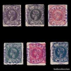 Sellos: GUINEA.1905. ASSOBLA.SELLOS DE ELOBEY 1905.EDIFIL. 42 B-C-D-E-F-K. Lote 187205336