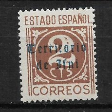Sellos: IFNI 1948 EDIFIL 37 * - 3/2. Lote 187218385
