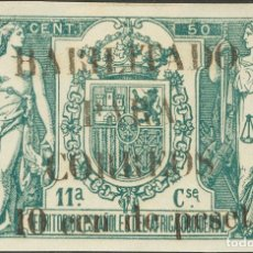 Sellos: GUINEA ESPAÑOLA=EDIFIL Nº 58AA_HABILITADO_NUEVO CON FIJASELLO_CATALOGO:148 EUROS_VER FOTO. Lote 187220920