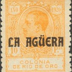 Sellos: LA AGÜERA=EDIFIL Nº 1/13_NUMERACION CEROS_NUEVOS CON FIJASELLOS_CATALOGO:+440 EUROS_VER FOTOS. Lote 187221527
