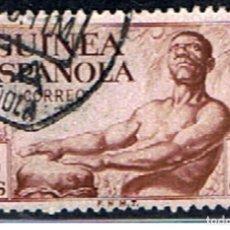 Sellos: SELLO GUINEA ESPAÑOLA // YVERT 333 // 1952 ... USADO. Lote 187380177