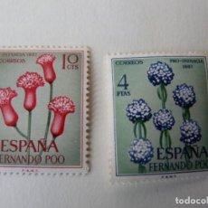 Sellos: SELLOS FERNANDO POO 1967, EDIFIL 255 Y 258 EN NUEVO. Lote 187444977