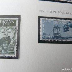 Sellos: SELLOS IFNI 1964, EDIFIL 209/210 NUEVOS SIN CHARNELA. Lote 187501396