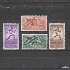 Sellos: SAHARA ESPAÑOL 1954 - EDIFIL NRO. 112-15 - NUEVOS. Lote 221413571
