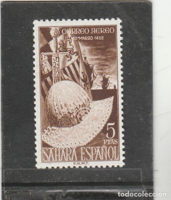 SAHARA ESPAÑOL 1952 - EDIFIL NRO. 97 - NUEVO (Sellos - España - Colonias Españolas y Dependencias - África - Sahara)