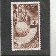 Sellos: SAHARA ESPAÑOL 1952 - EDIFIL NRO. 97 - NUEVO. Lote 187563836