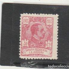 Sellos: LA AGÜERA 1923 - EDIFIL NRO. 22 - NUEVO. Lote 202319795