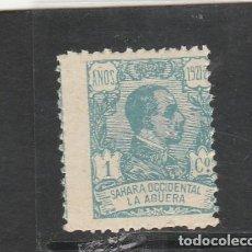 Sellos: LA AGÜERA 1923 - EDIFIL NRO. 14 - NUEVO. Lote 187595328