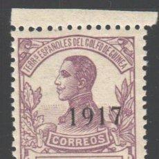 Selos: GUINEA, 1917 EDIFIL Nº 122 /**/, SIN FIJASELLOS.. Lote 187632760