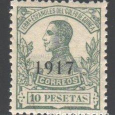 Sellos: GUINEA, 1917 EDIFIL Nº 123 /**/, SIN FIJASELLOS.. Lote 187632921