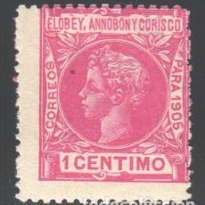 Sellos: ELOBEY, ANNOBÓN Y CORISCO, 1905 EDIFIL Nº 19 /*/ . Lote 187641050