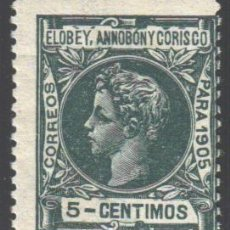 Sellos: ELOBEY, ANNOBÓN Y CORISCO, 1905 EDIFIL Nº 22 /*/ . Lote 187641192
