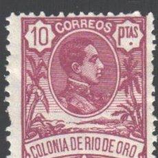 Sellos: RIO DE ORO, 1909 EDIFIL Nº 53 /*/ . Lote 187643120
