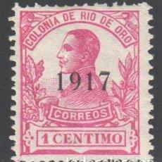 Sellos: RIO DE ORO, 1917 EDIFIL Nº 91 /*/ . Lote 187643212