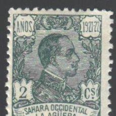 Sellos: LA AGÜERA, 1923 EDIFIL Nº 15 /*/, MUESTRA A.000.000. Lote 187644907
