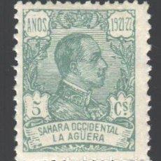 Sellos: LA AGÜERA, 1923 EDIFIL Nº 16 /*/, MUESTRA A.000.000. Lote 187644927
