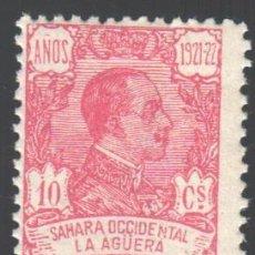 Sellos: LA AGÜERA, 1923 EDIFIL Nº 17 /*/, MUESTRA A.000.000. Lote 187644955