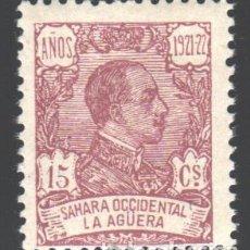 Sellos: LA AGÜERA, 1923 EDIFIL Nº 18 /*/, MUESTRA A.000.000. Lote 187644991