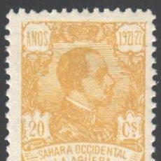 Sellos: LA AGÜERA, 1923 EDIFIL Nº 19 /*/, MUESTRA A.000.000. Lote 187644998
